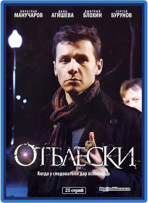 Сериал Риэлтор (2005) - актеры и роли - российские фильмы ...