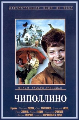 Каталог русских фильмов 2018