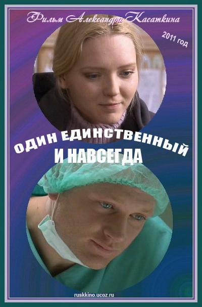 http://ruskkino.ucoz.ru/p2/64.jpg