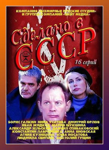 актеры русских сериалов мужчины фото с именами
